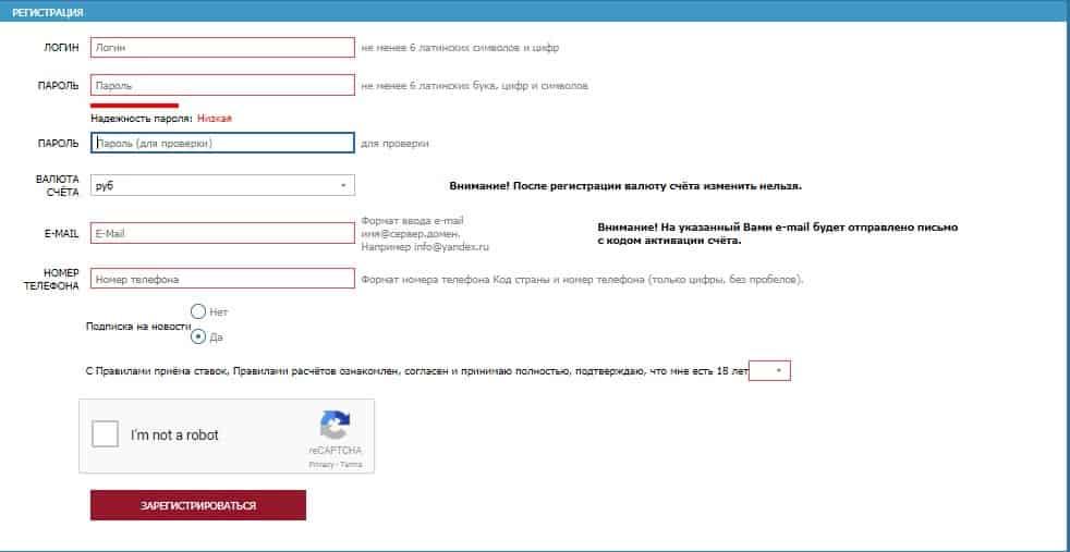 Не могу зарегистрироваться на бетсити [PUNIQRANDLINE-(au-dating-names.txt) 33